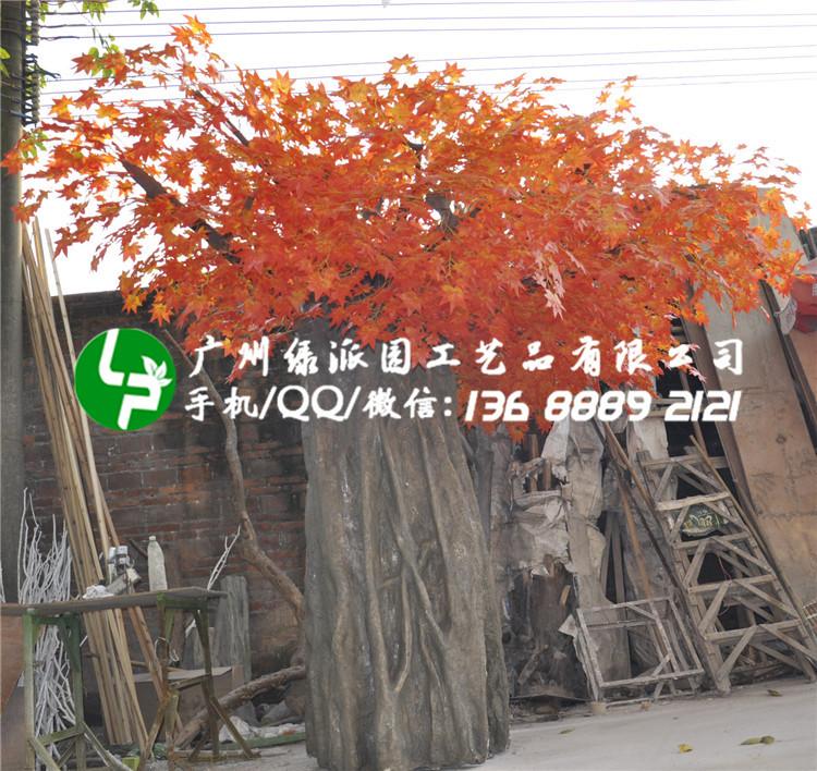 绿派园工艺仿真大树仿真枫树假树仿真红枫树仿真大型植物装饰酒店大