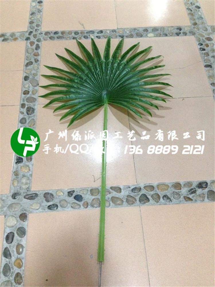 仿真植物仿真棕榈树叶扇尾葵叶蒲葵树叶子大型绿色植物叶子酒店酒吧