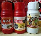 供应地黄膨大中药材专用壮根灵地下作物膨大剂