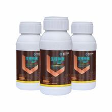 育苗专用生根粉蘸根灌根生根剂抗腐生根哪个产品好图片