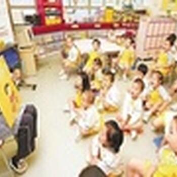 丰台先农坛考幼儿园园长证培训考试在哪里报名考幼儿园在哪上课