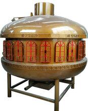 陕西火柴UFO圆形炭火烤鱼炉烤鱼机图片