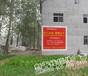 江陵墙体广告公司、松滋墙体广告、洪湖墙体广告公司