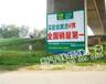 宜昌墙体广告、当阳墙体广告公司、枝江墙体广告公司