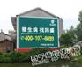 鄂州墙体广告优势、鄂州墙体广告位置、鄂州墙体广告设计