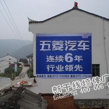 宜昌户外墙体广告,宜昌专业墙体广告公司,宜昌农村墙体广告价格