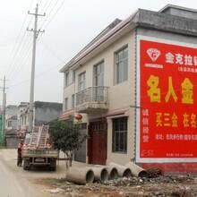 武汉标语墙体广告制作、武汉墙体广告发布、湖北墙体广告公司