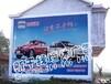 九江墙体广告招标、墙体广告专家、江西专业墙体广告公司