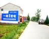 荆州墙体广告公司-农村墙体广告公司-乡镇墙体广告公司