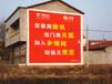 天门户外墙体广告、襄樊银行墙体广告、仙桃珠宝墙体广告