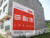 荆州墙体广告公司、咸宁墙体广告制作、潜江墙体广告