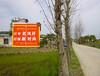 黃岡戶外大型廣告,黃岡戶外廣告噴繪,黃岡戶外墻體廣告公司