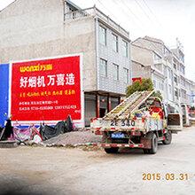 荆州墙体广告策划,监利喷画墙体广告,荆州专业墙体广告公司