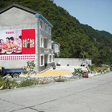 荊州市墻體廣告制作過程、湖北荊州墻體廣告公司