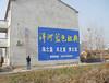 荊州鄉鎮墻體廣告、湖北荊州墻體廣告公司