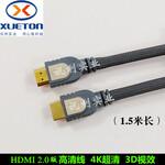 HDMI高清线2.0版25米19+1公对公hdmi高清线全铜电视电脑连接线