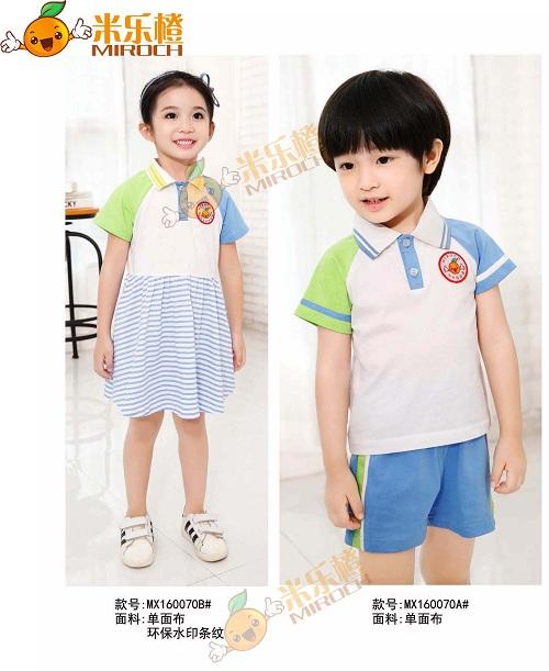 广东儿童服装揭晓童装健康五大要素