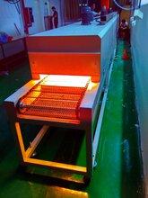 节能环保自产自销红外线隧道炉非标定制