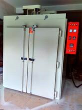 高温干燥箱价格,高温干燥箱介绍,高温干燥箱放在什么实验室图片