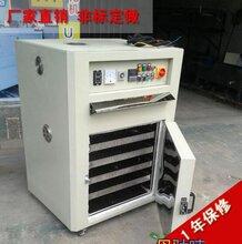 工业烘箱电加热烘箱工业烘箱多少钱