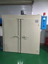 精密型台车烤箱深圳精密型台车烤箱东莞精密型台车烤箱