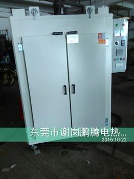 深圳工業高溫烤箱高溫烤箱圖片高溫烤箱直銷
