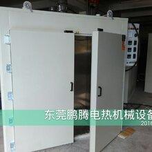 通用型烤箱烤箱工业烤箱工业烘箱