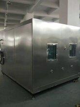 304全不锈钢400℃烤车高温烘箱电加热风循环烤箱图片