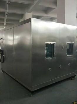 全不銹鋼烤箱不銹鋼烤箱