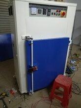 500度高温烤箱500度高温烘箱图片