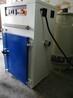 500度高溫試驗箱
