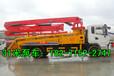 梧州31米混凝土泵车生产厂家