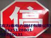 吉林交通标志牌厂家/不锈钢标识牌参数/国家标准