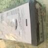 HP16047A