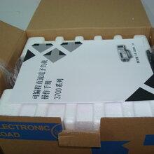 是德E5071C(5G)网络分析仪