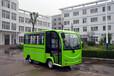 四川省成都四轮电动餐车,四轮电动送货车,四轮电动小吃车