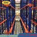 重型貫通式貨架貨位式大型倉儲貨架定制鋼制貨架山東河北濟寧