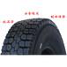 平板运输车轮胎半挂车轮胎物流运输车轮胎集装箱车轮胎WS808