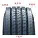 迪高全钢轮胎卡客车轮胎半挂车轮胎平板运输车轮胎WS712