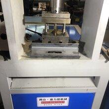 大型管材角鋼槽鋼切斷沖孔開榫機械設備圖片