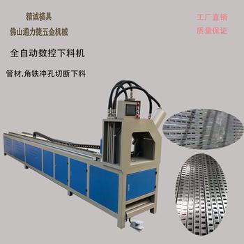供应6米数控自动设备管材冲孔切断重庆展示架管材冲孔切断下料