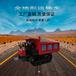 履帶運輸車基建工程搬運車狹窄路搬運車