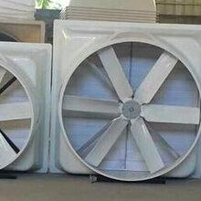 漳州负压风机哪家好?漳州长泰负压风机、漳州长泰玻璃钢风机图片