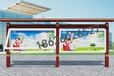 山东宣传栏2016新款上市承接各类广告牌公交站台灯箱镀锌板隐形折页