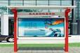 山东日照企业文化宣传栏设计制作花草牌不锈钢耐力板