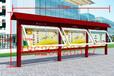 供应春节宣传栏江苏亿龙标牌厂公交站台
