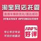 四方微信营销运营策划网站备案迅诺公司做网络