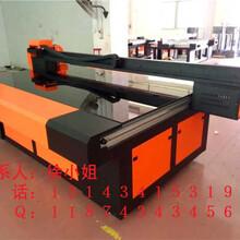 不锈钢万能打印机价格实惠的厂家