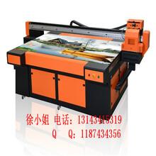 3D电视背景墙打印机厂家直销/UV平板打印机价格
