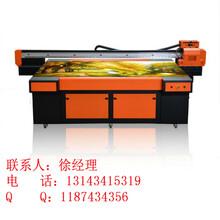 安徽UV平板打印机加工设备